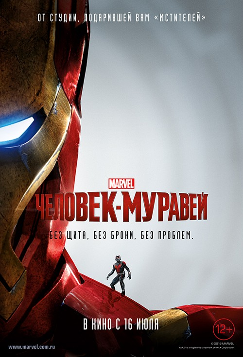 ANTMAN_IRONMAN_68x100_2mb_sm